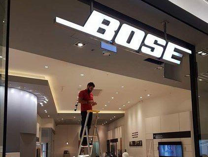 Emporia Malmö butik BOSE